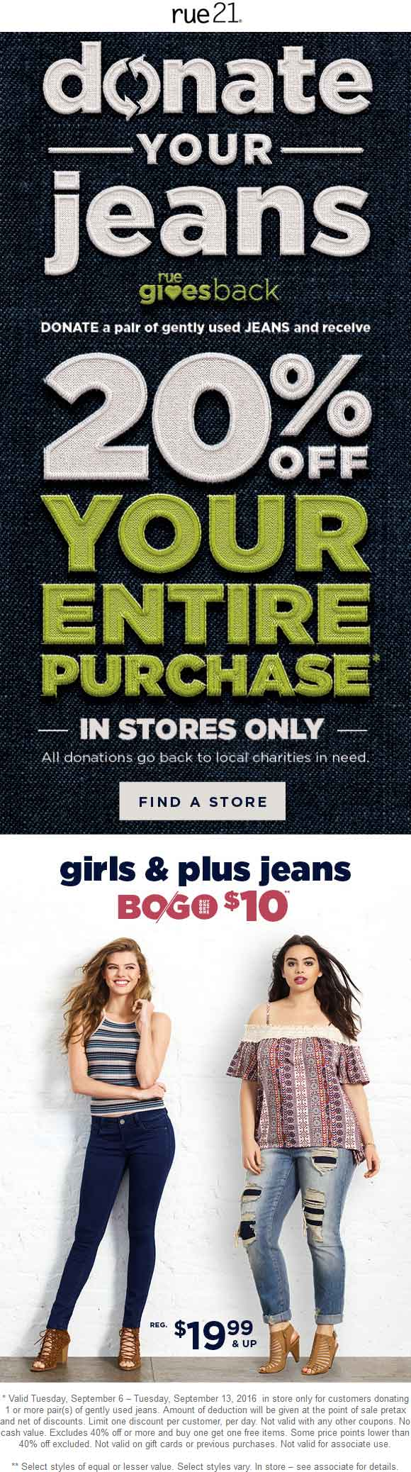 Rue21 Coupon May 2017 Donate jeans for charity score 20% off everything at rue21