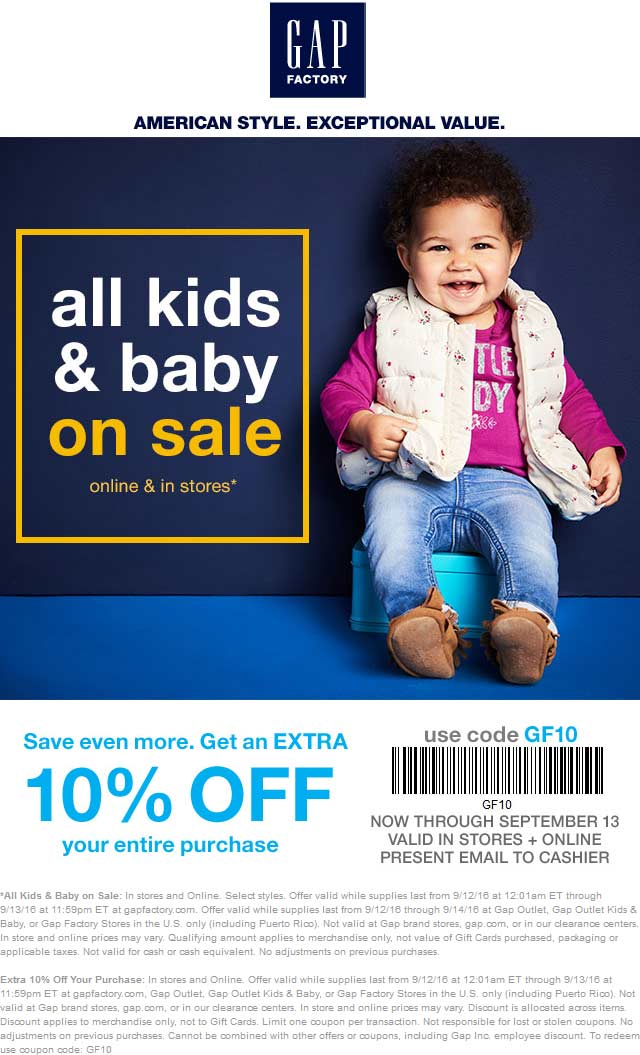 Gap Factory Coupon January 2017 Extra 10% off at Gap Factory, or online via promo code GF10