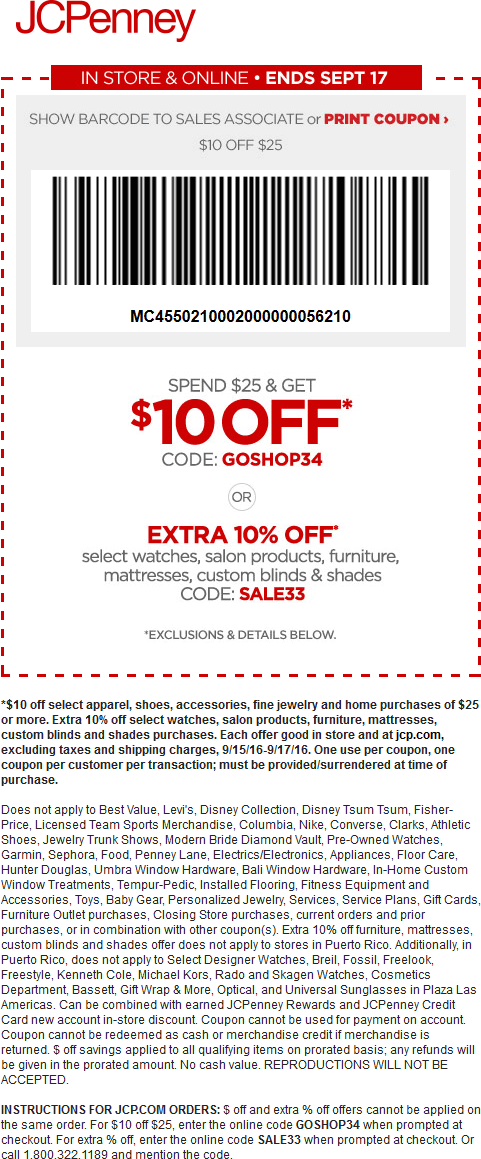 JCPenney Coupon March 2018 $10 off $25 at JCPenney, or online via promo code GOSHOP34