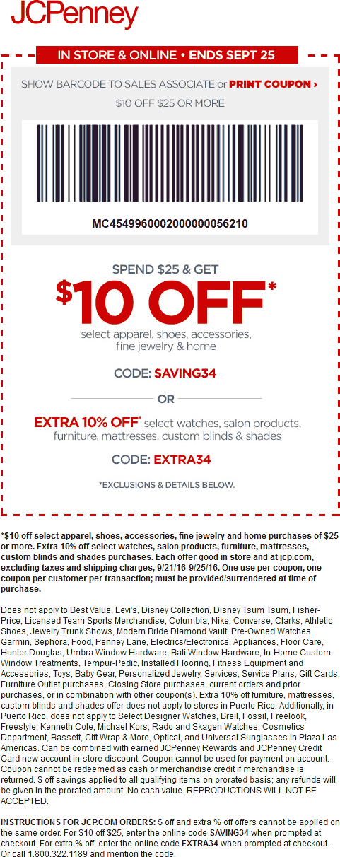 JCPenney Coupon October 2018 $10 off $25 at JCPenney, or online via promo code SAVING34