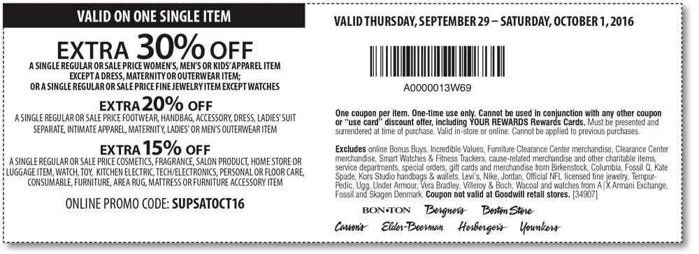 Carsons.com Promo Coupon Extra 30% off a single item at Carsons, Bon Ton & sister stores, or online via promo code SUPSATOCT16