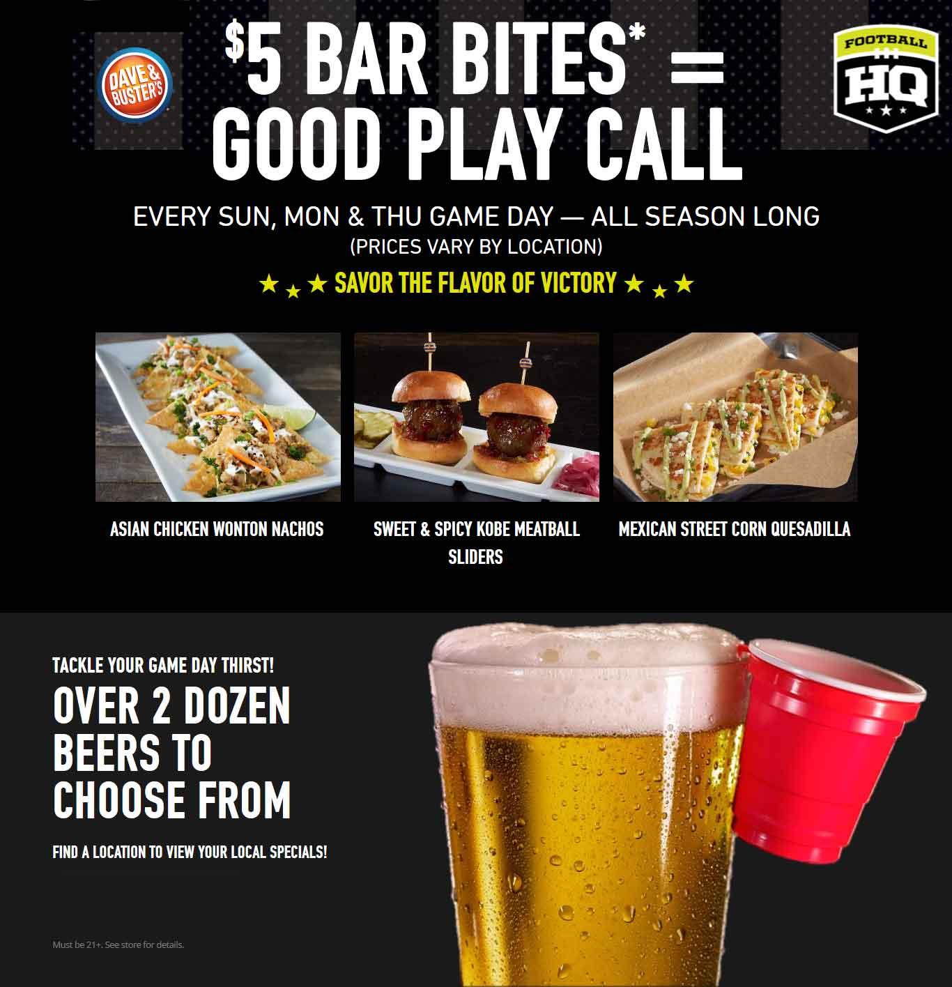 Dave & Busters Coupon May 2019 $5 bar bites at Dave & Busters gaming restaurants