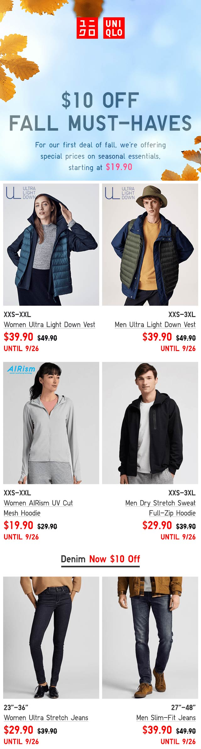 Uniqlo Coupon October 2019 $10 off fall at Uniqlo, ditto online