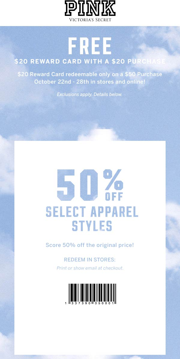 Victorias Secret Coupon October 2019 50% off various styles at Victorias Secret PINK