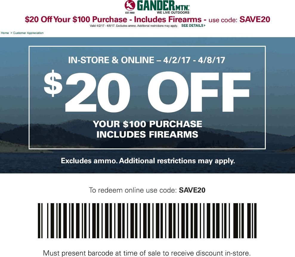 gander mountain coupon code 2019