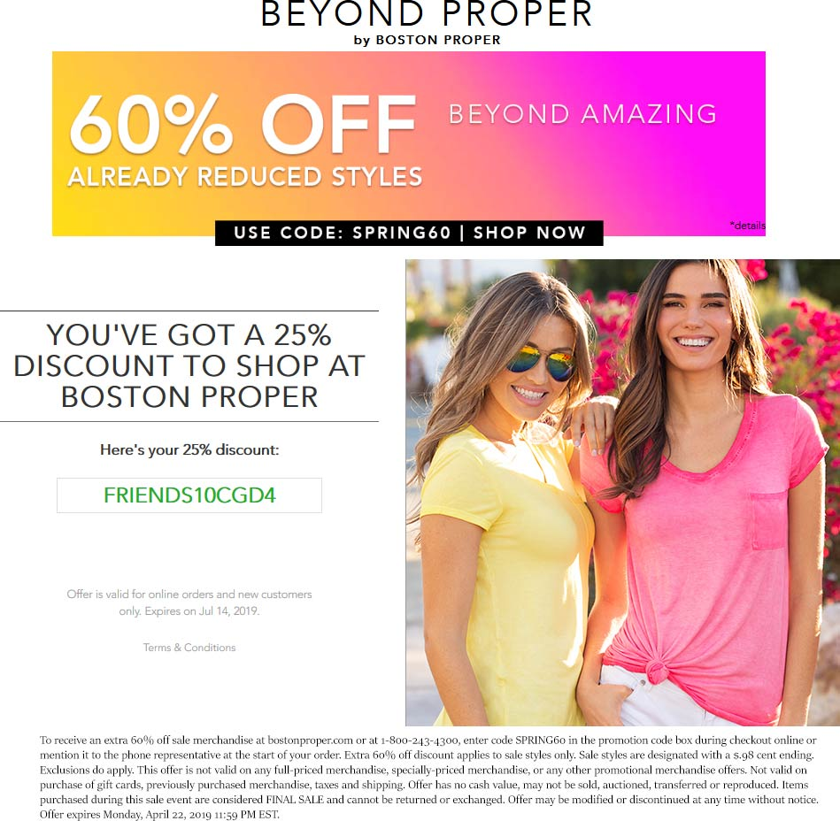 Boston Proper coupons & promo code for [May 2021]