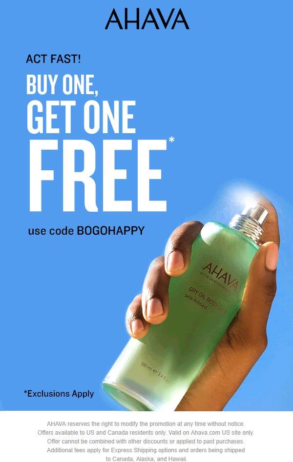 AHAVA Coupon October 2019 Second item free online at AHAVA via promo code BOGOHAPPY