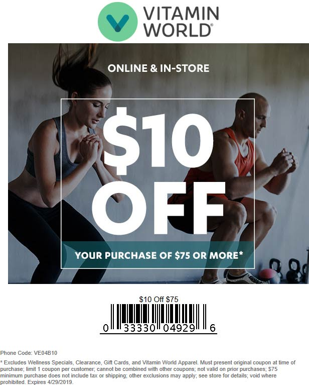 Vitamin World coupons & promo code for [April 2020]