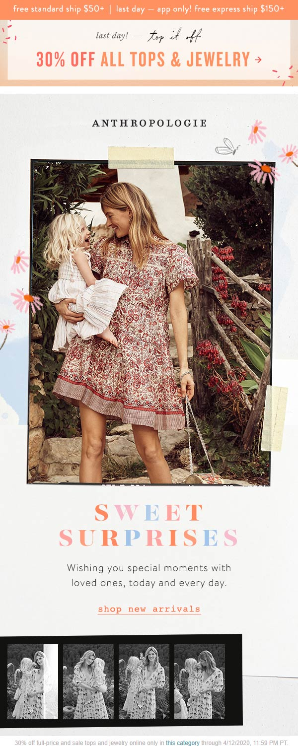 Anthropologie coupons & promo code for [August 2020]