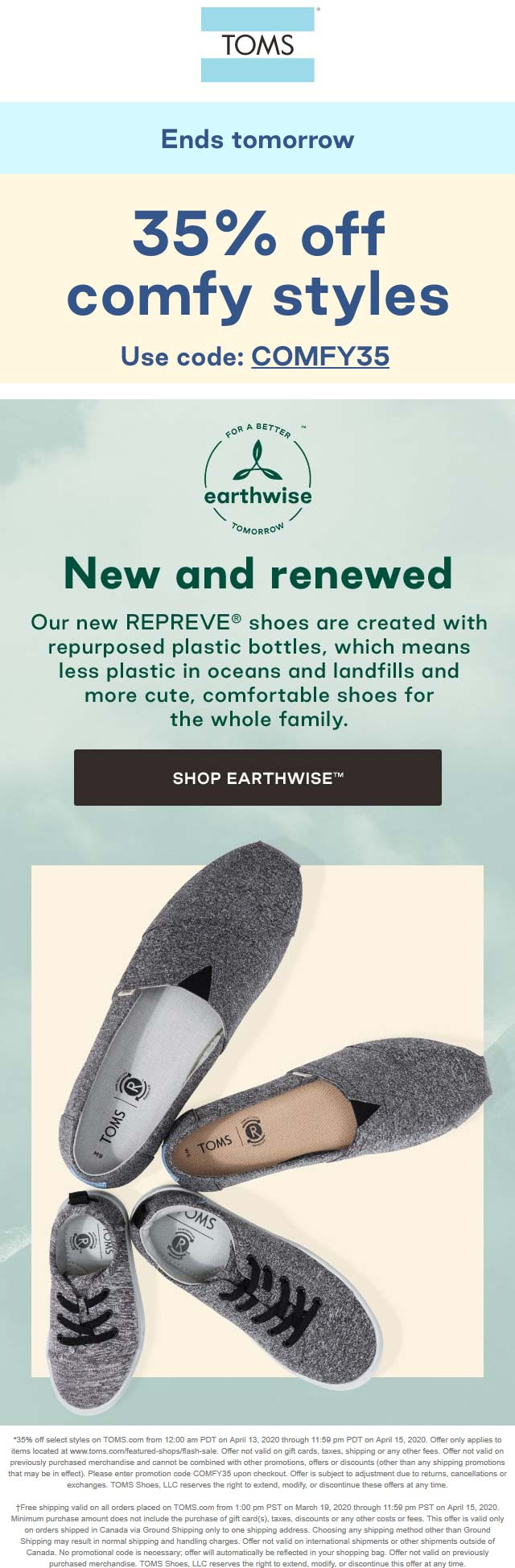 TOMS coupons & promo code for [October 2020]