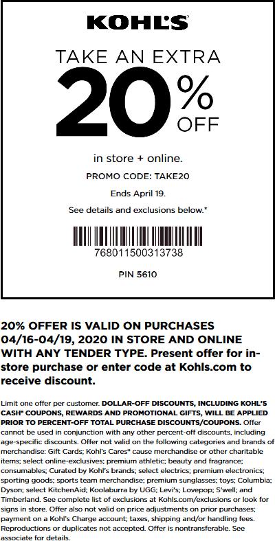 Kohls coupons & promo code for [February 2021]