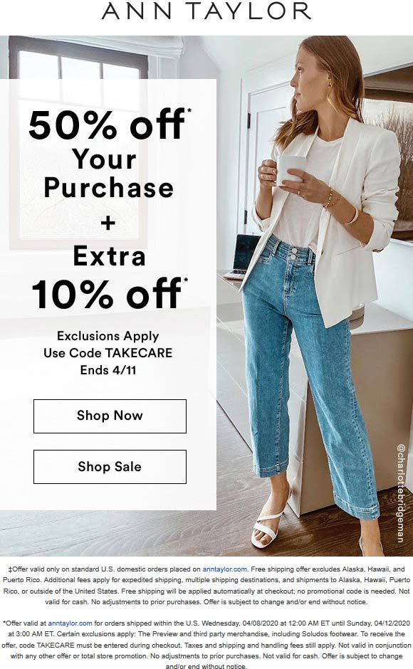 Ann Taylor coupons & promo code for [June 2020]