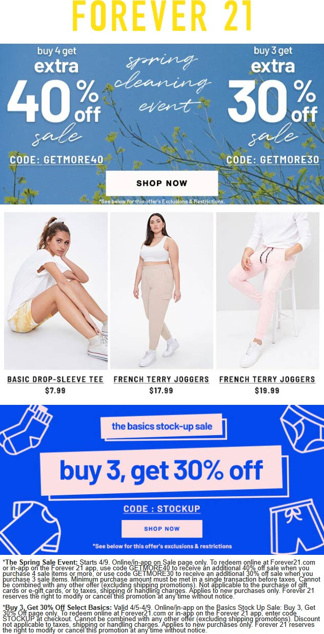 Forever 21 coupons & promo code for [June 2020]