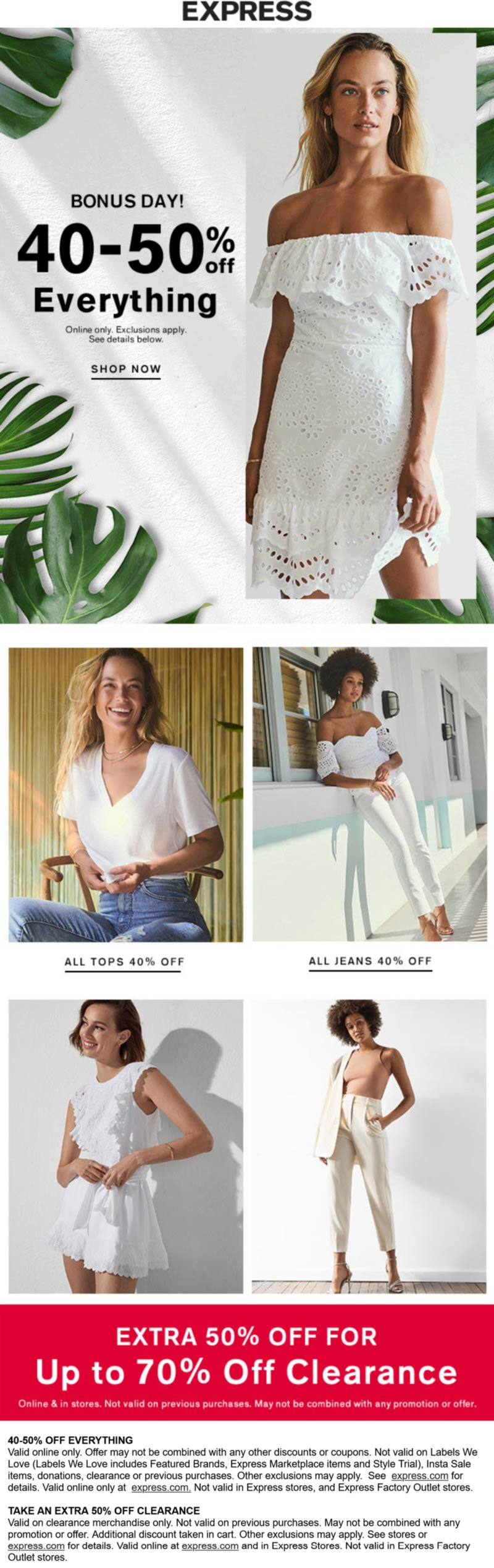 Express coupons & promo code for [April 2021]