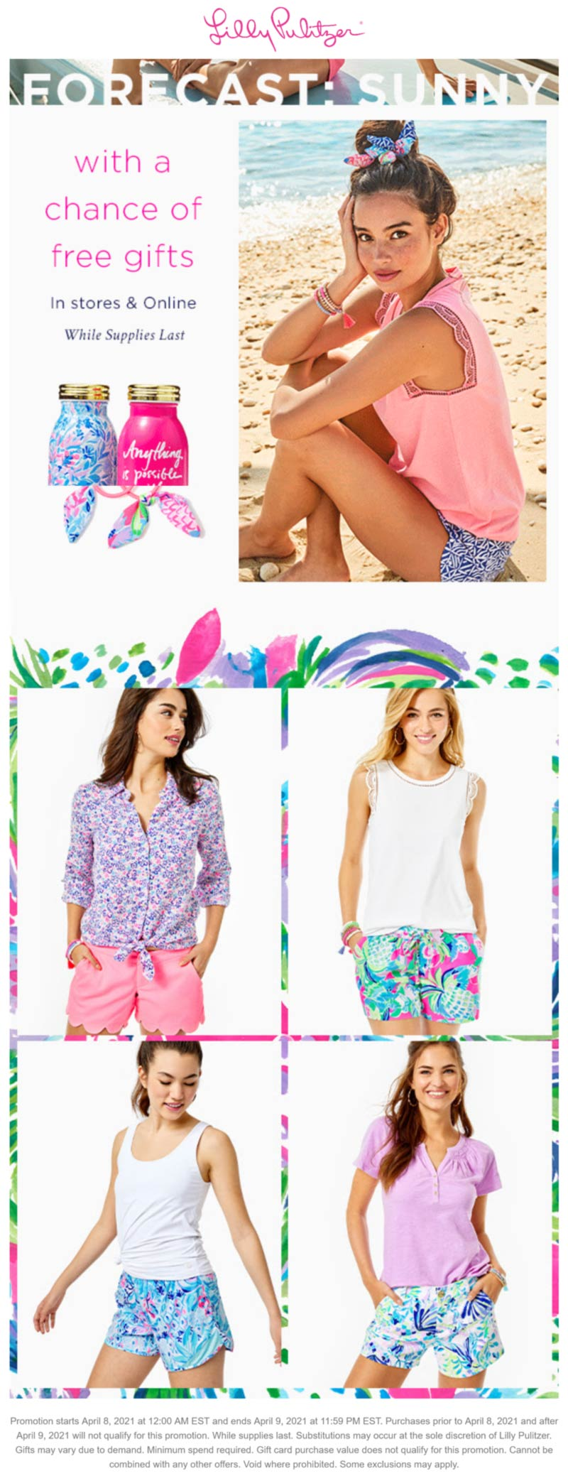 Lilly Pulitzer stores Coupon  Free water bottles with your purchase today at Lilly Pulitzer #lillypulitzer