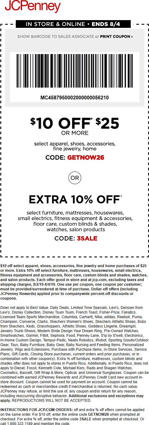 JCPenney coupons & promo code for [September 2020]