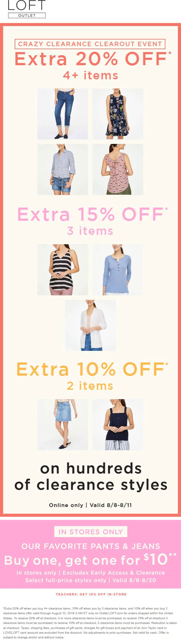 LOFT Outlet Coupon February 2020 Extra 20% off clearance online at LOFT Outlet