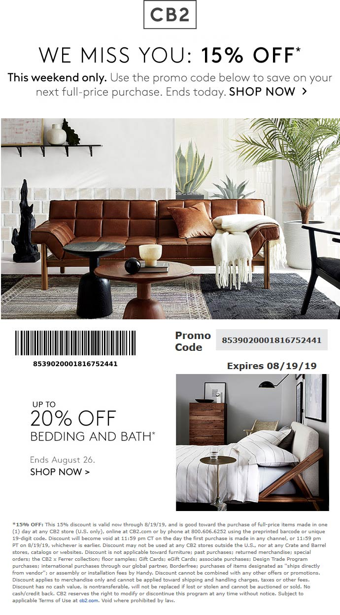 CB2 Coupon October 2019 15% off today at CB2, or online via promo code 8539020001816752441