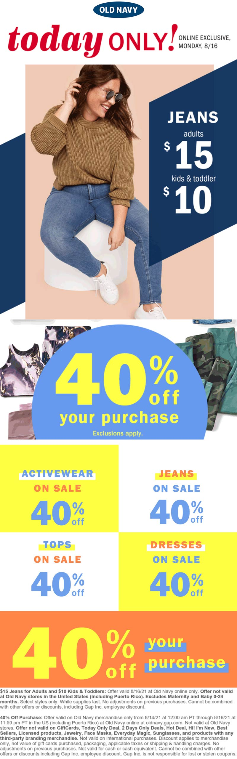 Old Navy stores Coupon  $15 jeans & 40% off online today at Old Navy #oldnavy