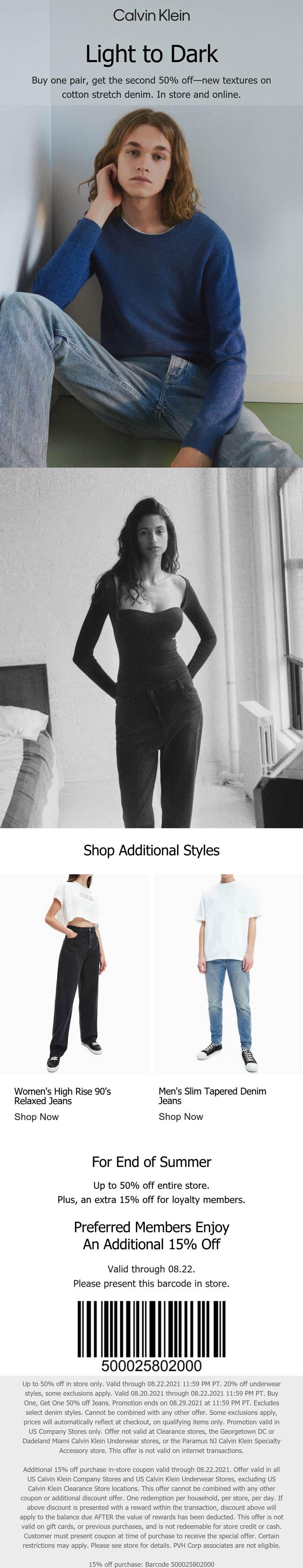 Calvin Klein stores Coupon  15-50% off & second denim 50% off at Calvin Klein, ditto online #calvinklein