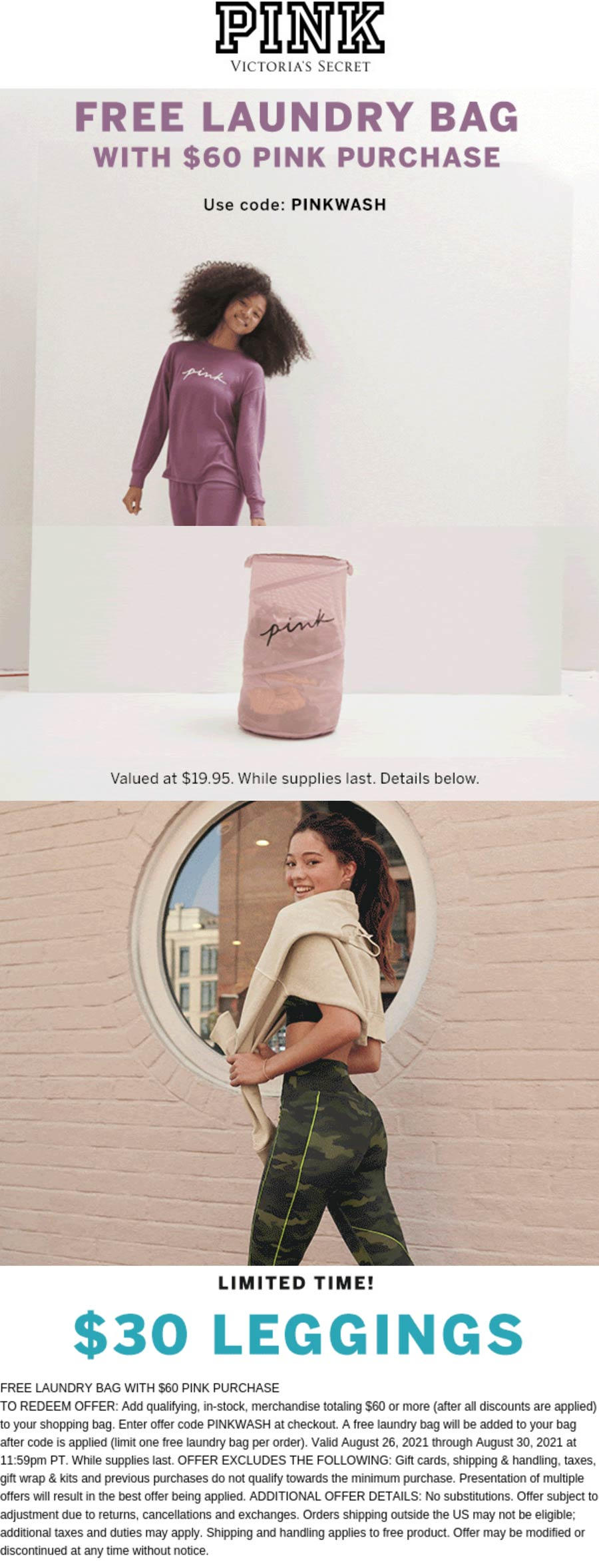 PINK stores Coupon  Free laundry bag with $60 spent at Victorias Secret PINK via promo code PINKWASH #pink