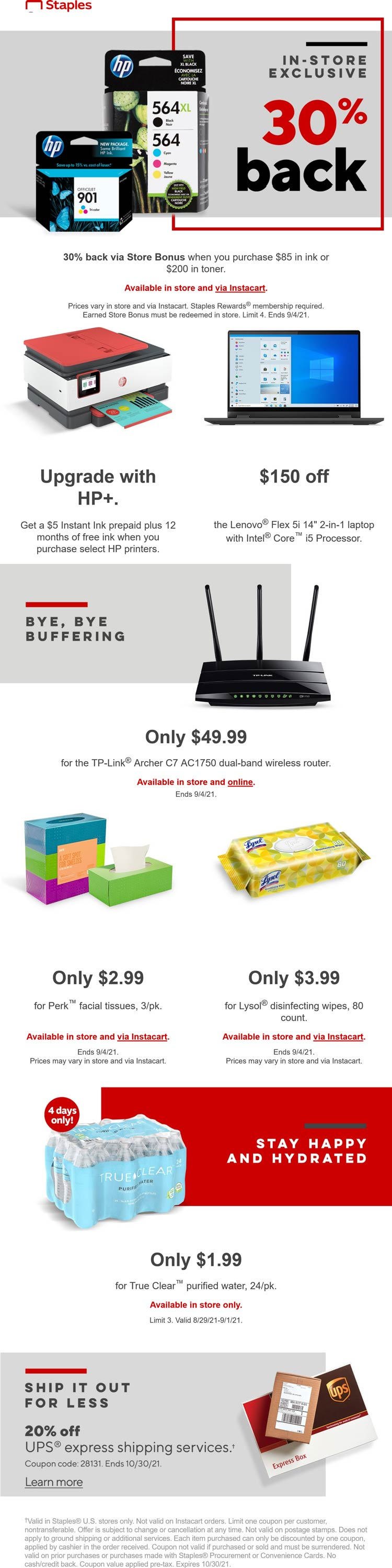 Staples stores Coupon  20% off UPS express shipping at Staples via promo code 28131 #staples