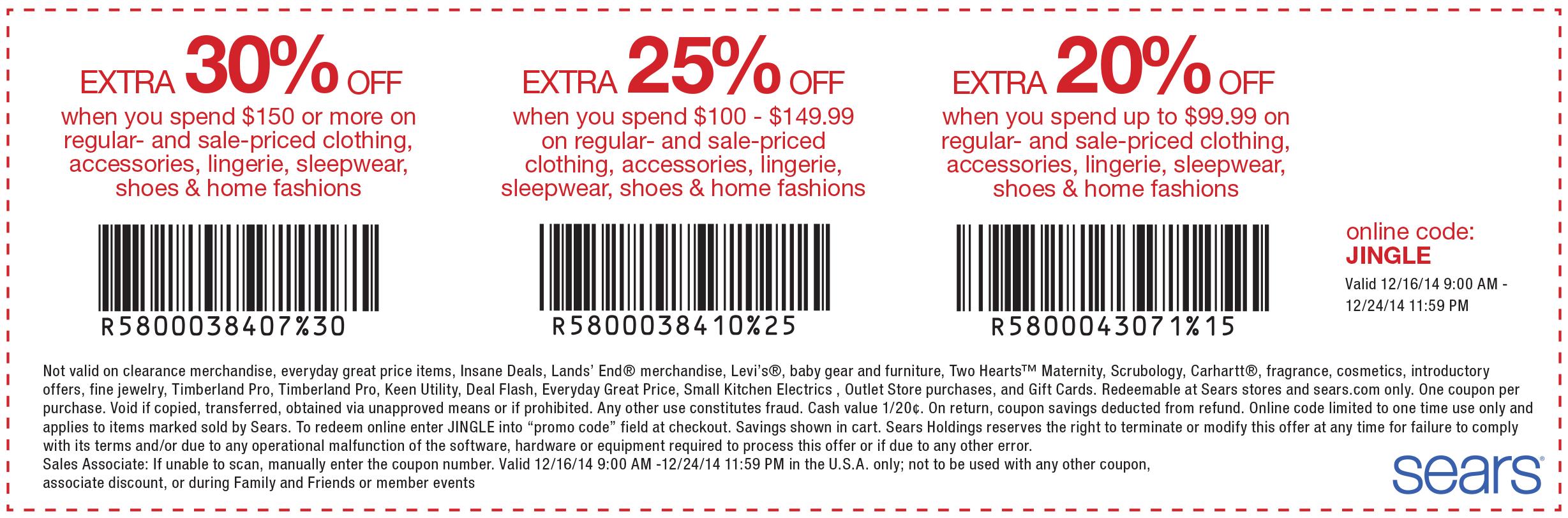 craftsman coupon