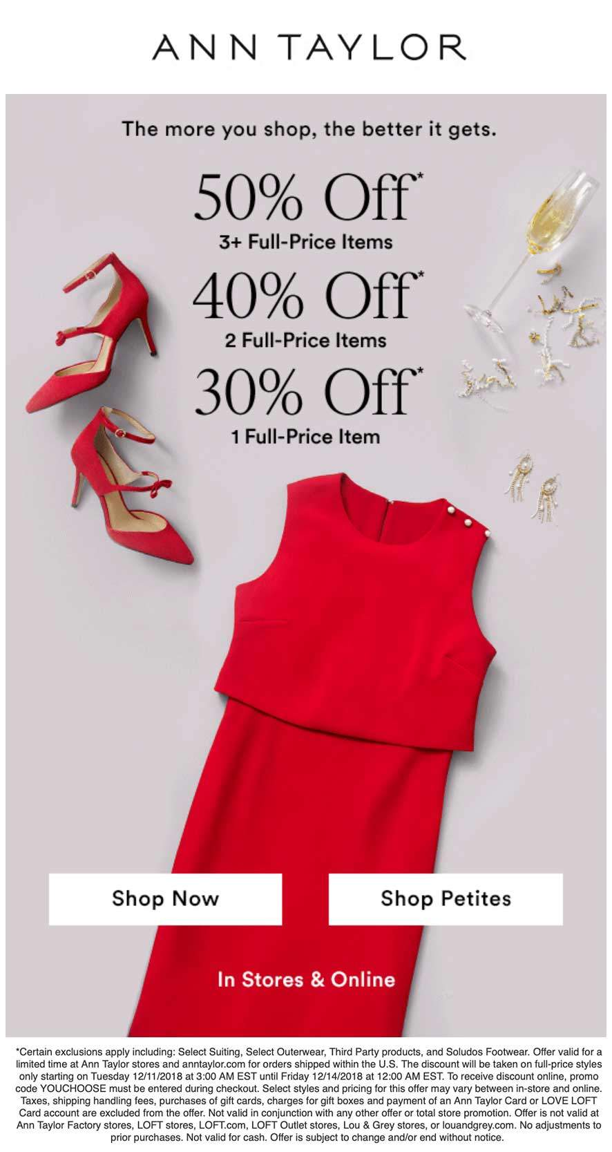 Ann Taylor coupons & promo code for [July 2020]