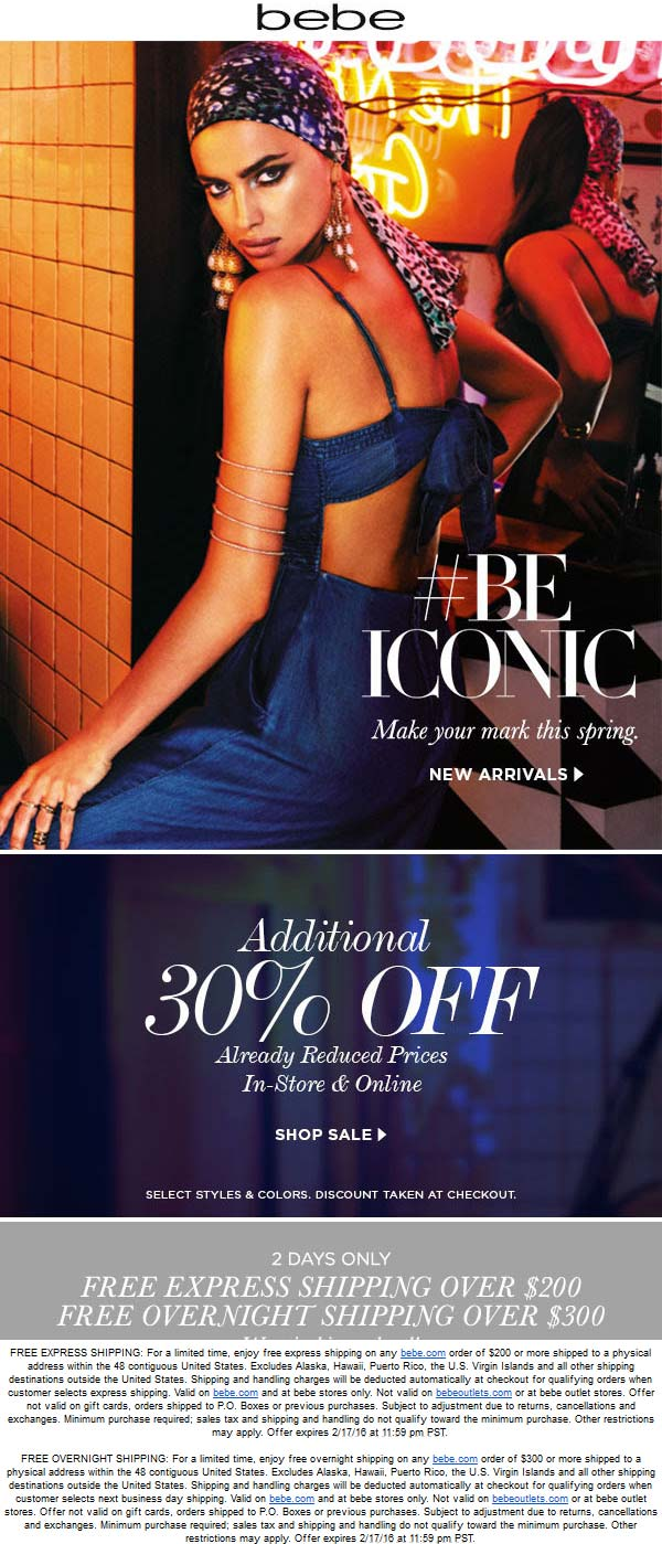 Bebe coupons & promo code for [May 2020]