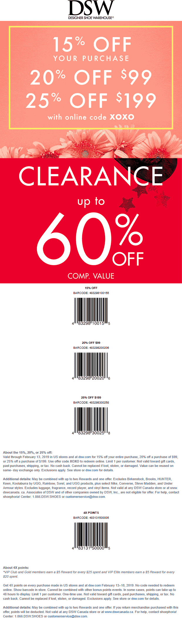 DSW coupons & promo code for [July 2020]