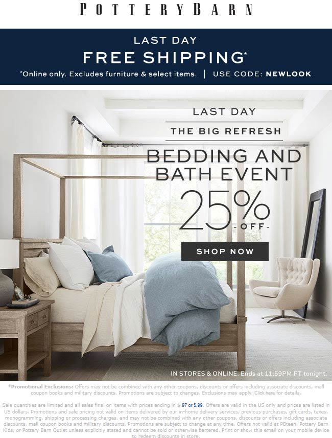 Pottery Barn coupons & promo code for [April 2021]