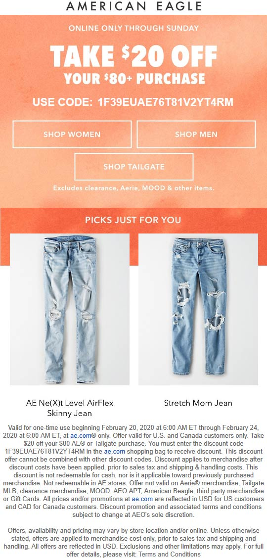 American Eagle coupons & promo code for [December 2020]