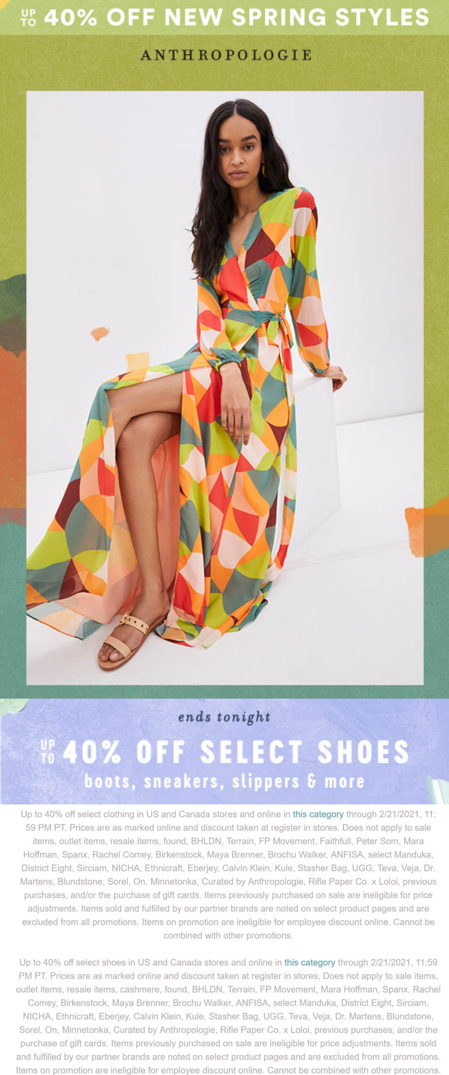 Anthropologie coupons & promo code for [March 2021]