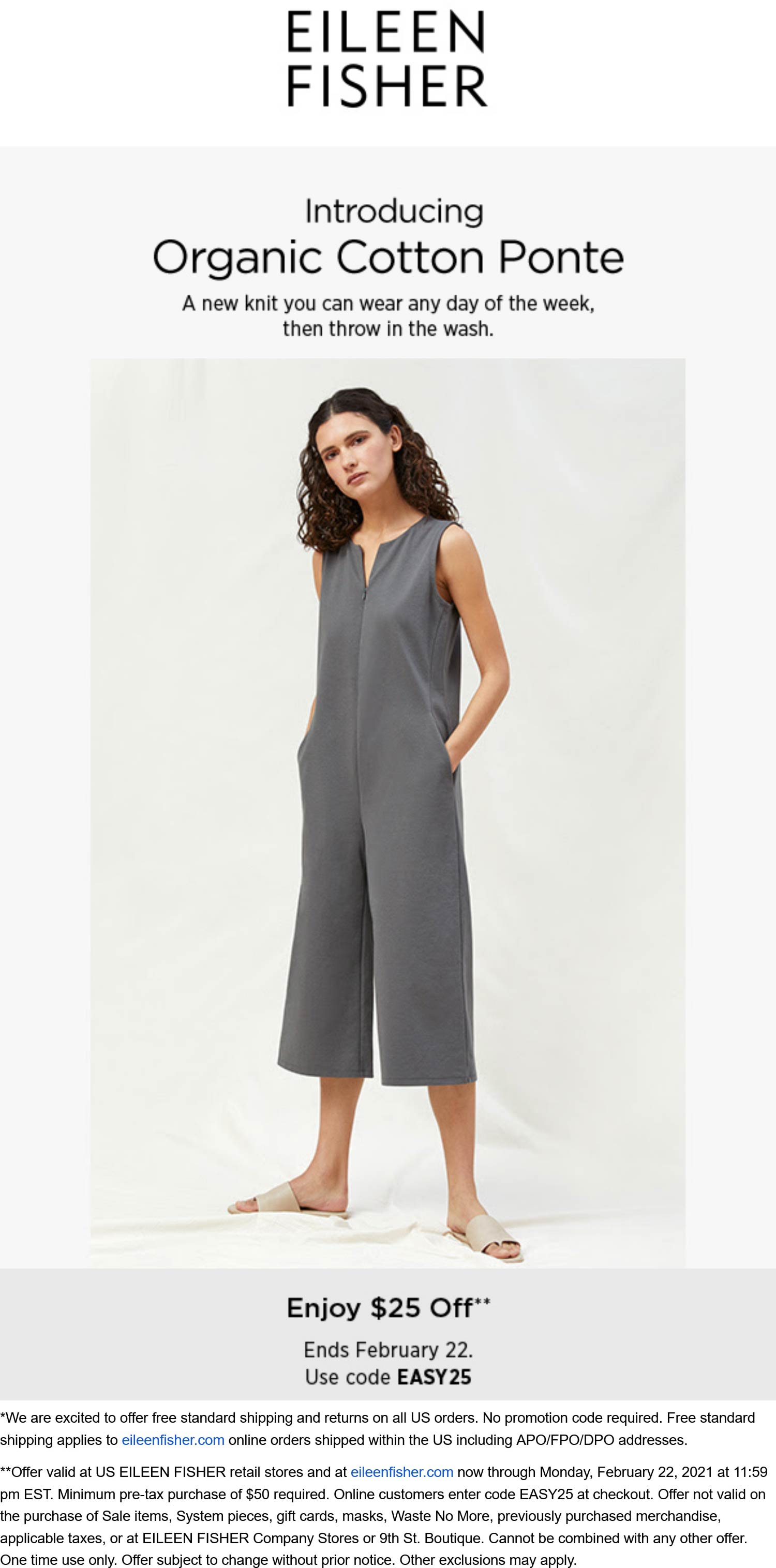 Eileen Fisher coupons & promo code for [March 2021]