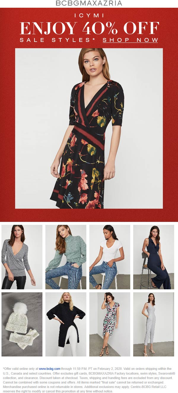 BCBGMAXAZRIA coupons & promo code for [February 2020]