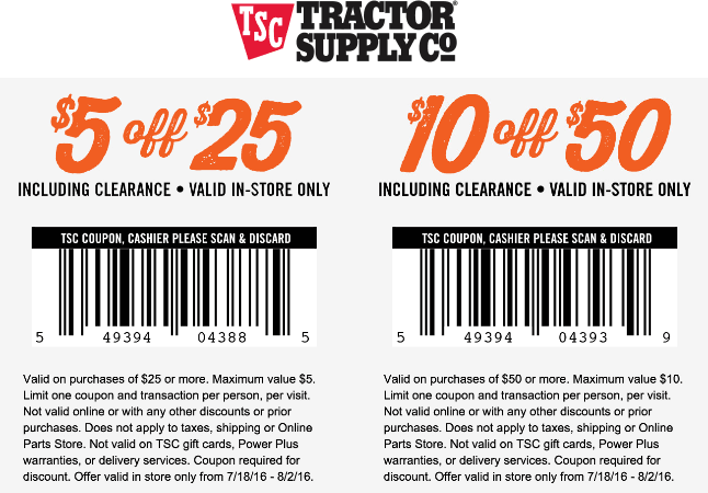 Shop all things tractors at Tractor Supply Company with these great deals! Choose from 11 coupons and promo codes for December to help you stretch your dollar. When you have tough jobs to tackle, Tractor Supply Company is the place to turn for all of your essential supplies.