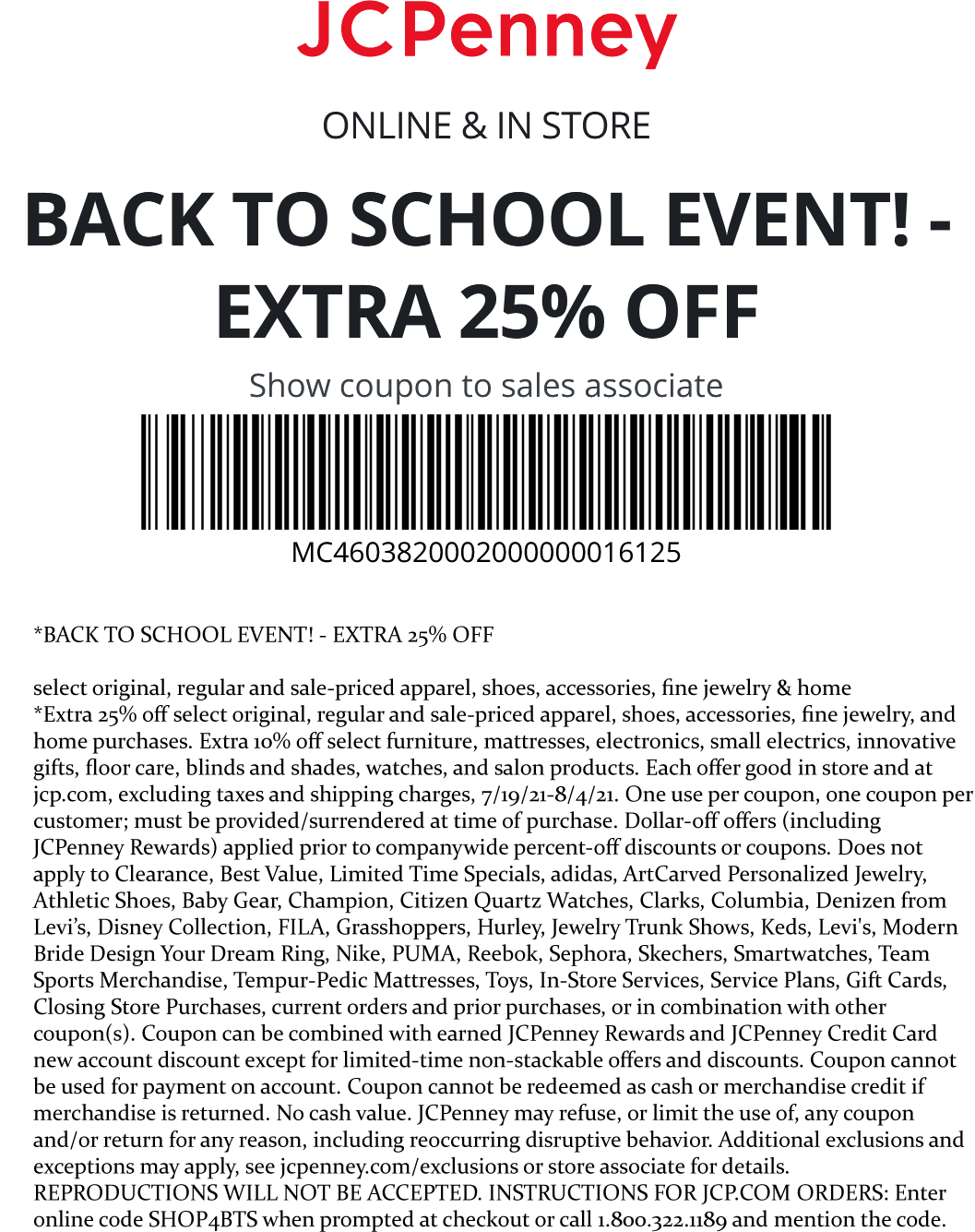 JCPenney coupons & promo code for [September 2021]