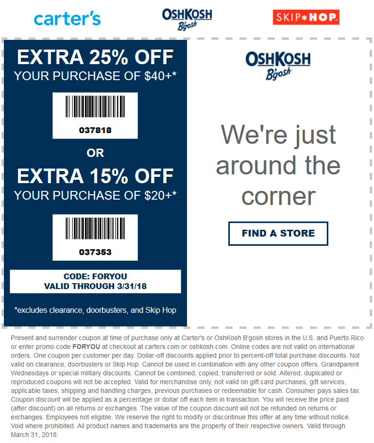 Carters Coupons 15 20 Off At Carters Oshkosh Bgosh Or Online