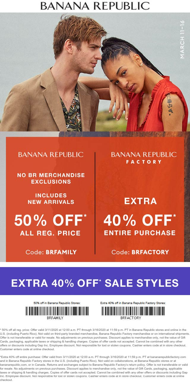 Banana Republic coupons & promo code for [February 2021]