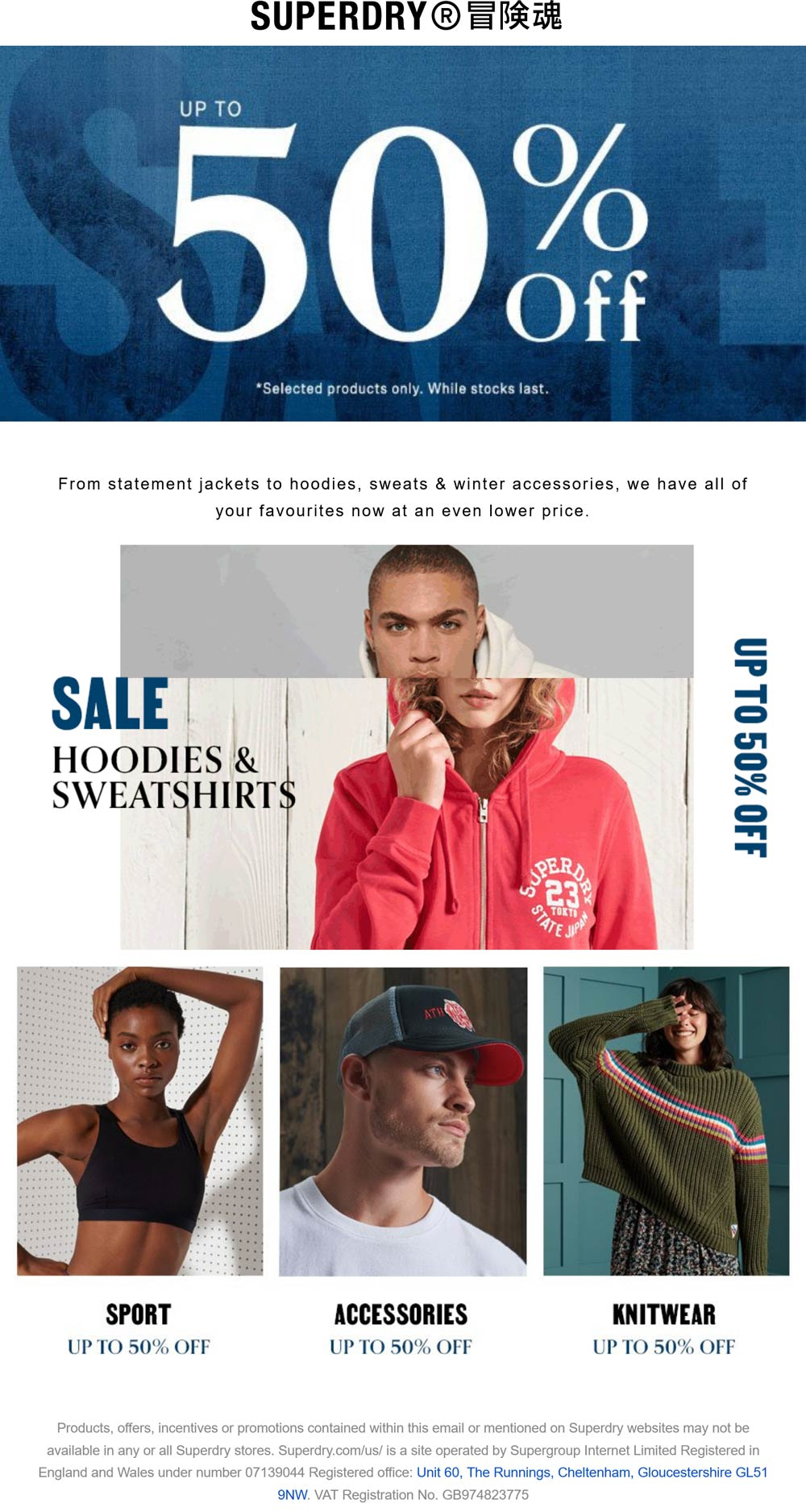 Superdry stores Coupon  50% off sale going on at Superdry #superdry