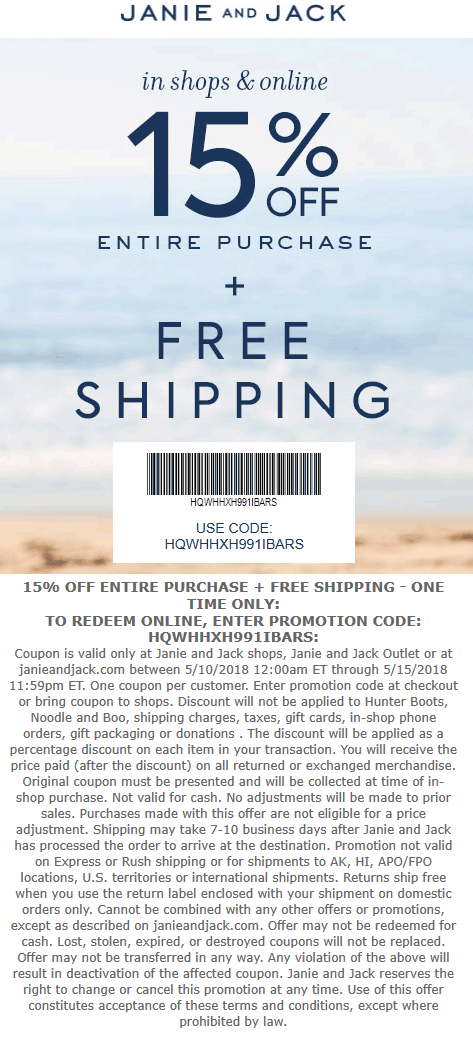 janie and jack coupon