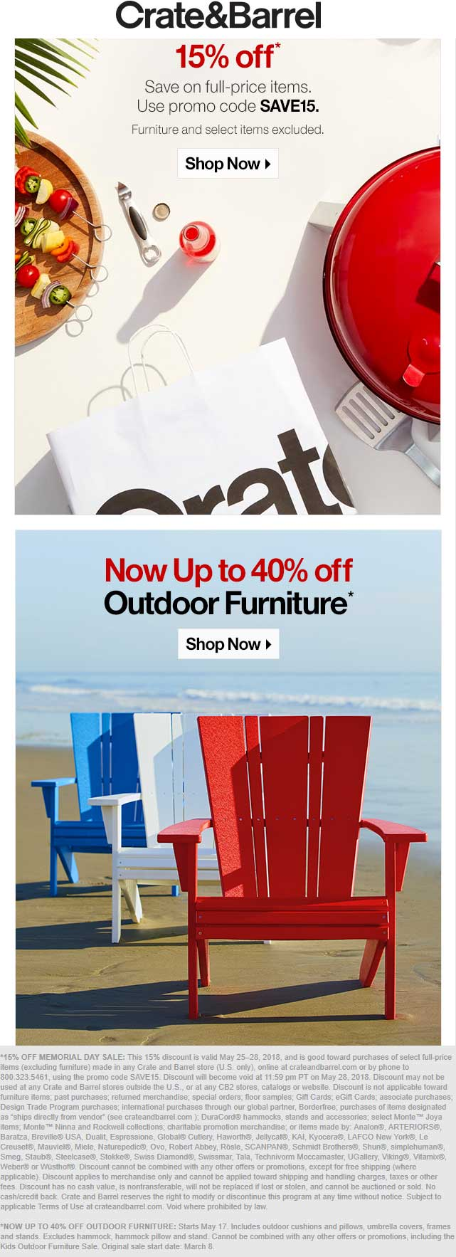 Crate Barrel September 2020 Coupons And Promo Codes