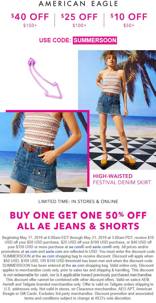 American Eagle Coupon October 2019 $10 off $50 & more onlne at American Eagle via promo code SUMMERSOON