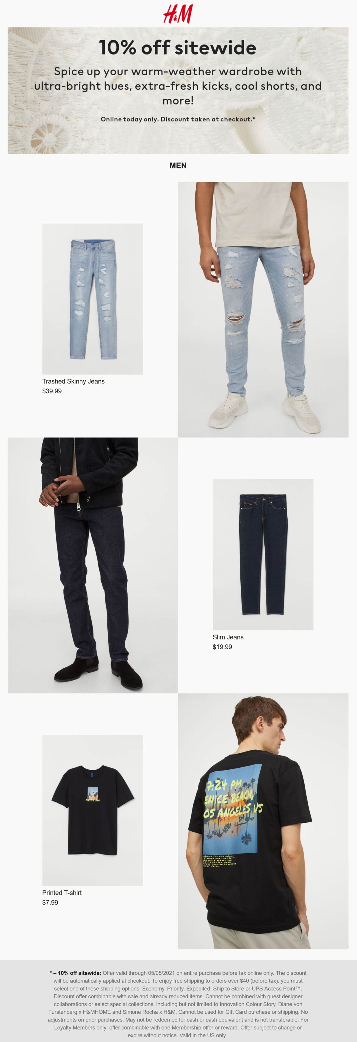H&M coupons & promo code for [June 2021]