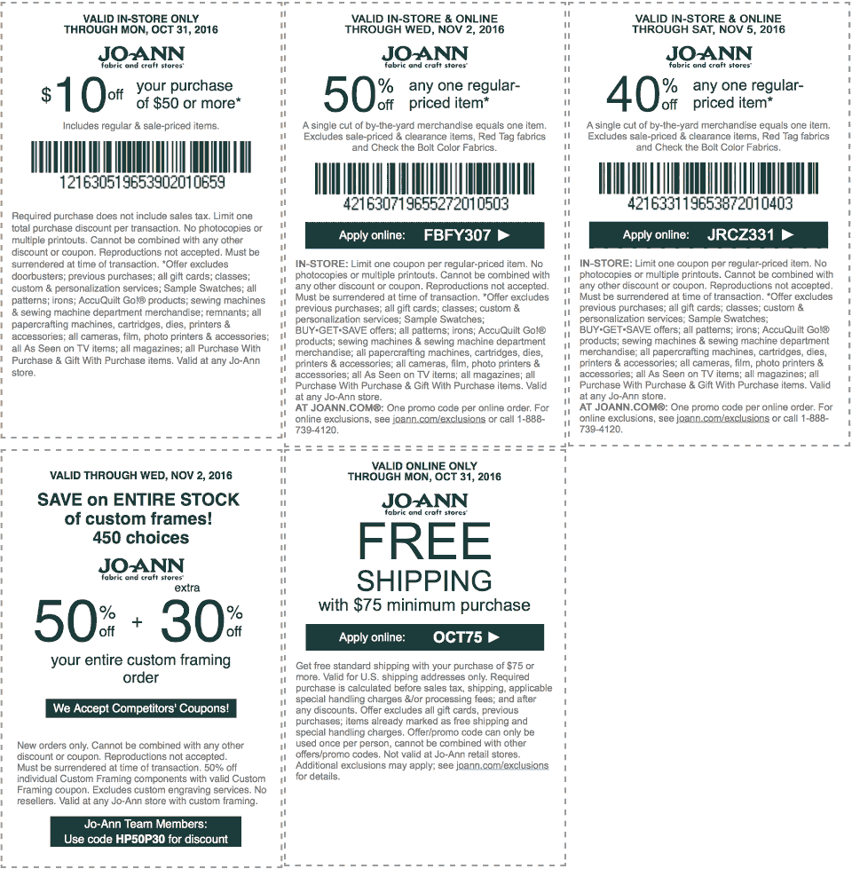 50 coupon joanns / Chase coupon 125 dollars