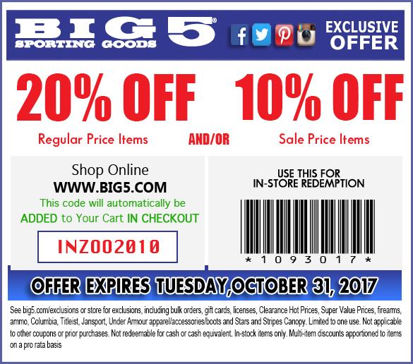 big 5 coupon printable 2019