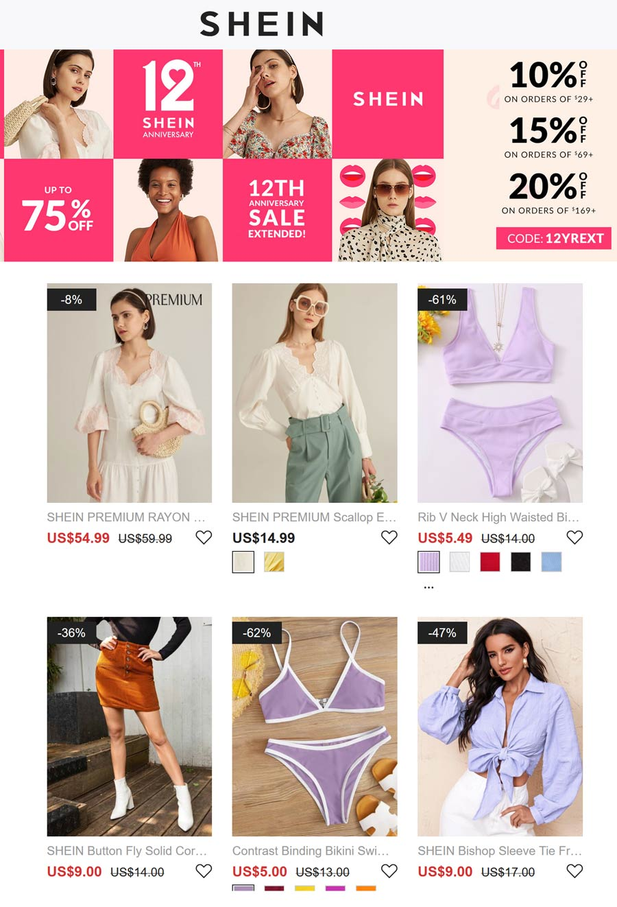 SHEIN coupons & promo code for [December 2020]