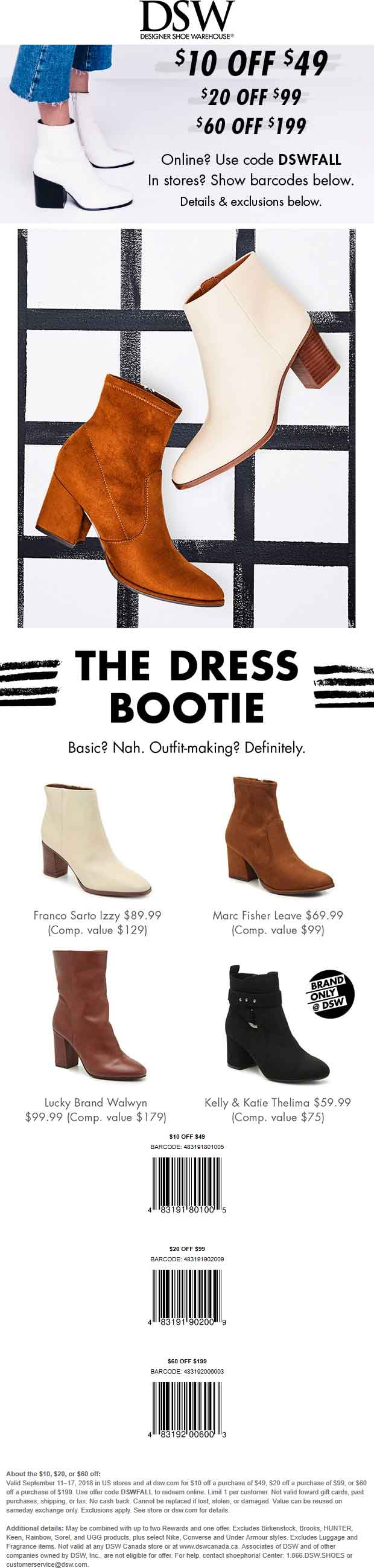 DSW coupons & promo code for [April 2020]