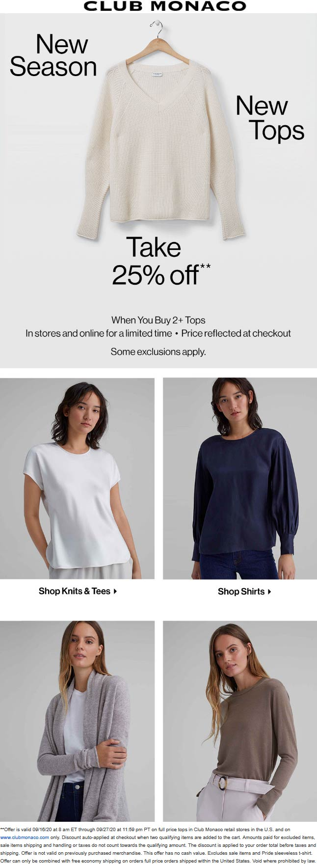 Club Monaco coupons & promo code for [September 2020]